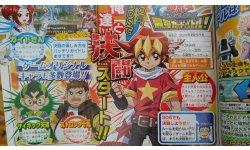 Yu Gi Oh Saikyou Card Battle scan