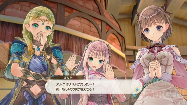 Atelier Lulua The Scion of Arland 05 09 11 2018