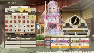 Atelier Lulua The Scion of Arland 25 01 02 2019