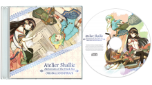 Atelier-Shallie-Alchemists-of-the-Dusk-Sea_13-12-2014_art-4