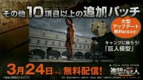 Attack on Titan dlc multijoueur (1)