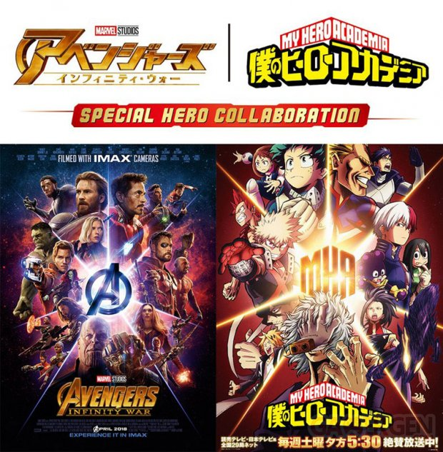 Avengers Infinity War collaboration My Hero Academia 25 04 2018