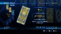 Bayonetta 2 27 04 2014 screenshot 13