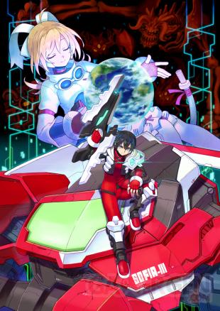 Blaster Master Zero artwork 05 11 2016