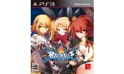 BlazBlue Chronophantasma 24 07 2013 collector 1