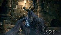 Bloodborne The Old Hunters image screenshot 1
