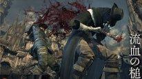 Bloodborne The Old Hunters image screenshot 3