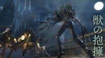 Bloodborne The Old Hunters image screenshot 6