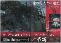 BloodborneGuidebook008