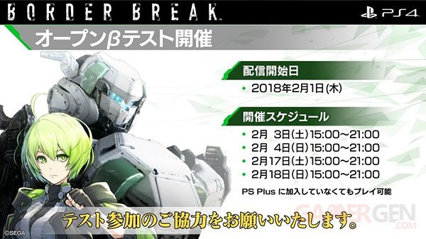 Border Break PS4 Beta horaires 21 01 2018