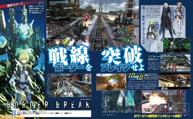 Border Break scan Famitsu 21 01 2018