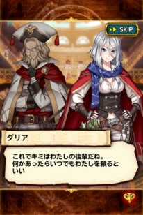 Bravely Archive D's Report 22 12 2014 screenshot 1