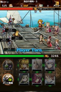 Bravely Archive D's Report 22 12 2014 screenshot 2