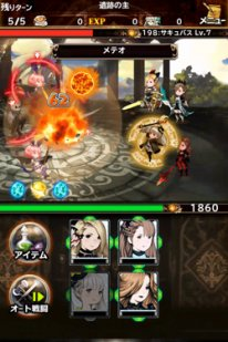 Bravely Archive D's Report 22 12 2014 screenshot 6