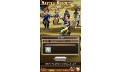 Bravely Default Fairy Effect 18 15 11 2016