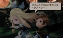 Bravely Second 23 01 2015 screenshot 1