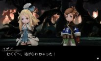 Bravely Second 23 01 2015 screenshot 2