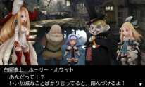 Bravely Second 23 01 2015 screenshot 5