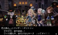 Bravely Second 23 01 2015 screenshot 6