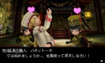 Bravely Second 23 01 2015 screenshot 7