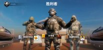 call of duty mobile china 4
