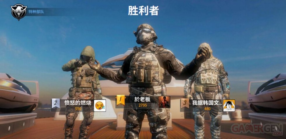 call-of-duty-mobile-china-4