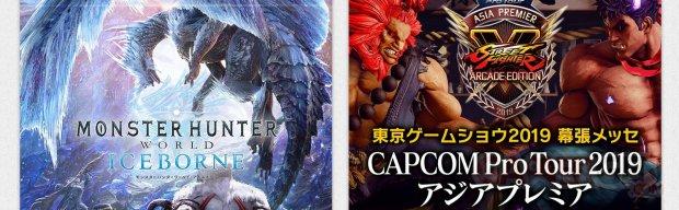 Capcom TGS Line Up image