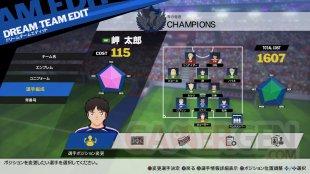 Captain Tsubasa Rise of New Champions Dream Team Edit 08 16 07 2020