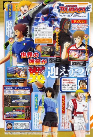 Captain Tsubasa Rise of New Champions scan 06 04 2020
