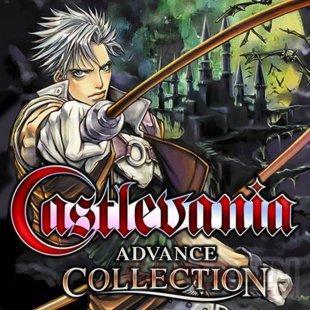 Castlevania Advance Collection 23 09 2021 logo head