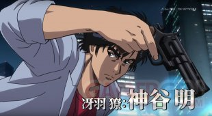 City Hunter film bande annonce image