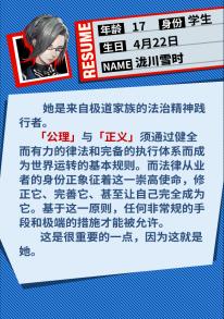 Code Name X Persona 5X 02 14 04 2021
