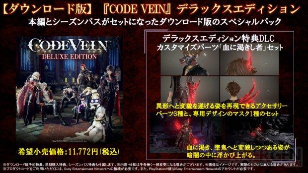 Code Vein 03 15 06 2018