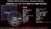 Code Vein Collector japonais images Bloodthirst Edition (3)