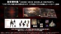 Code Vein Collector japonais images Bloodthirst Edition (4)