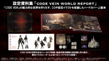 Code Vein Collector japonais images Bloodthirst Edition (4)