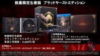 Code Vein Collector japonais images Bloodthirst Edition (5)