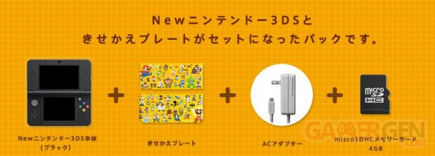 Console portable New 3DS 30 ans Super Mario Bros (2)
