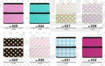 Coques New Nintendo 3DS Japon 29.08.2014  (4)