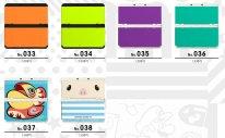 Coques New Nintendo 3DS Japon 29.08.2014  (5)