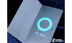cortana china 30 july2