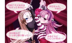 Criminal Girls 2 2015 07 30 15 025