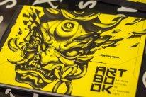 Cyberpunk 2077 Edition Collector Unboxing Déballage Clint008 Photos Images (21)