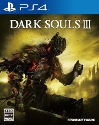 Dark Souls III 12 09 2015 cover jap 1
