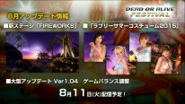 Dead or Alive 5 Last Round 01 08 2015 Festival 2