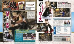 Dead or Alive 5 Ultimate Arcade 14 11 2013 scan