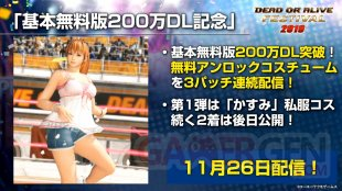 Dead or Alive 6 01 23 22 2019