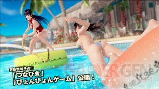 Dead or Alive Xtreme 3 image screenshot 2