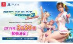 dead or alive xtreme 3 scarlet annonce ps4 et switch