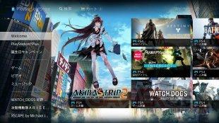 Destiny beta japon 07.07.2014  (2)
